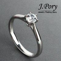 3부다이아몬드 우신,현대,동일감정 심플한 프로포즈링 여친선물_리베아