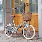 자이크 트위기 클래식 여성용 접이식 자전거