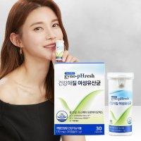 [본사정품] 지노프레쉬 질유산균 리스펙타유산균