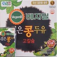 베지밀 검은콩(고칼슘)두유 190ml x 72팩