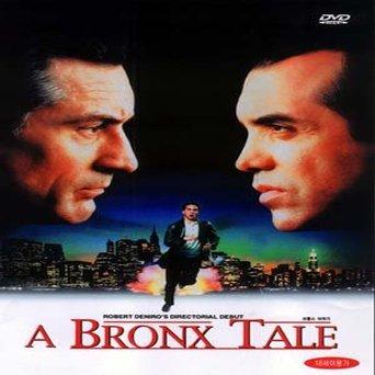 [DVD새제품] 로버트 드 니로 감독주연/ 브롱스 이야기 (A Bronx Tale 브롱스 대부) 1disc