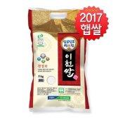 2017년산 임금님표 이천쌀 5kg
