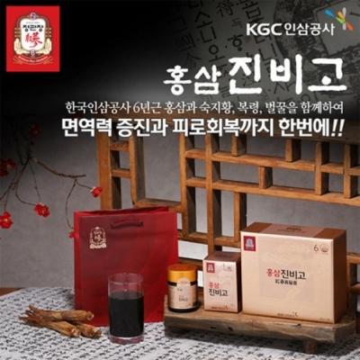 <b>정관장 홍삼</b> 진비고 농축..