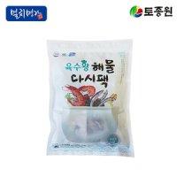 멸치명가 육수왕 해물다시다팩 시원한맛 대용량 20팩