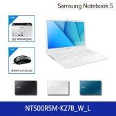 [고급팩]삼성 노트북5 NT500R5M-K27B/W/L + 삼성 레이저프린터 사은품