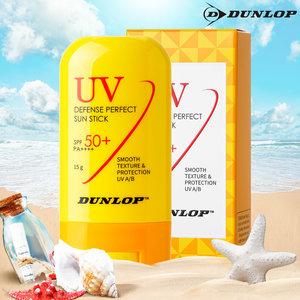 <b>던롭 UV 디펜스</b> 퍼펙트..