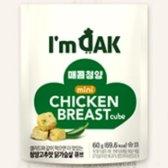 제이웰푸드 아임닭 매콤 청양고추맛 닭가슴살 미니 큐브 60g