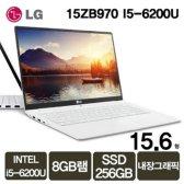 [무료배송]LG 15ZB970 i5 6200U 8GB SSD 256GB WIN10 PRO 노트북(i7-39cm)