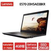 [Lenovo] ThinkPad E570-20H5A038KR