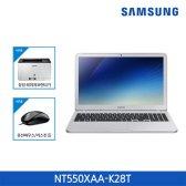 [메탈팩] 삼성노트북5 NT550XAA-K28T+ 컬러레이저프린터