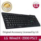 [무배]LG전자공식인증 K-2000 PS2 키스킨포함 CO-058359