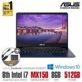 [당일 스피드 발송] 2018 NEW ASUS노트북 UX430UN-GV020T / 08년3