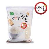 농부의선물 맛좋은 쌀 10kg