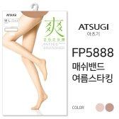 아츠기 atsugi 아스티구 초밀착 고탄력 팬티스타킹 FP5881
