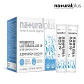 내츄럴플러스 프로바이오틱스 유산균19 2g x 30포