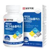 일양약품 액티브 마그네슘 플러스 비타민D