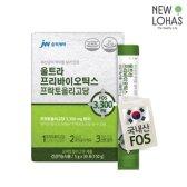 JW중외제약 울트라 프리바이오틱스 FOS 5g x 30개입