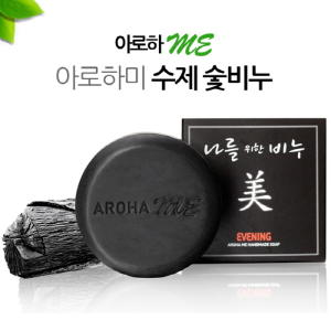 <b>나를위한 비누 아로하미 숯 수제..