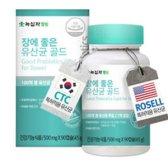 녹십자웰빙 장에 좋은 유산균 골드 500mg x 90캡슐