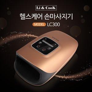 <b>리앤쿡 헬스케어 손 마사지기 L..