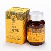 팜엔탑 비타민D 임산부  D3 디 영양제 500mg x 60정(2개월분)