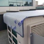 에어컨실외기절전커버 보호 차광막 차양막