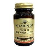 솔가 비타민D3 2200IU 300mg x 50캡슐