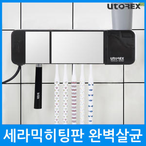[유토렉스] 유토렉스 <b>헤드형 칫..