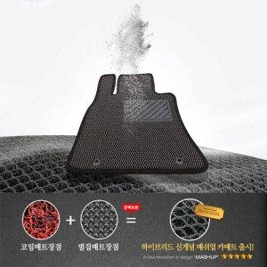 베르나카매트 3D신개념 2018크루즈바닥매트 아반떼밸류플러스차량용카매트 이중매트