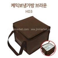 케익보냉가방 (HD3)브라운295*300*190(mm)
