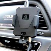 인트비즈 MORUN 오토슬라이딩 차량용 무선충전