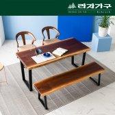 라자가구 뉴송 우드슬랩 투톤통원목 식탁 테이블 1400