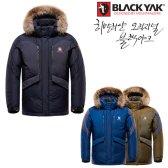 블랙야크 가을/겨울 남성 헤비구스다운 B5XR5자켓