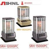신일산업 석유히터/로터리형 31평/SRH-15000PC 스토브