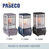 파세코 로터리히터 석유난로 P-8000