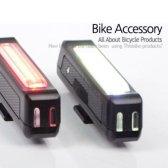 COMET HBL4-1충전식 자전거안전등
