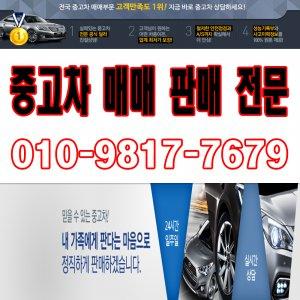 압류차량공매 시세 판매 견적