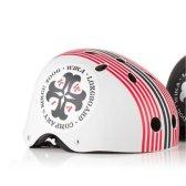 랜드웨이 안전필수 아동용 헬멧 화이트 자전거 머리보호