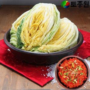 토종원 무료배송 화원농협 맛깔 절임배추10kg+양념3.3kg서울경기도맛