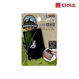 [다이소]37394_<b>캠핑용 포켓..