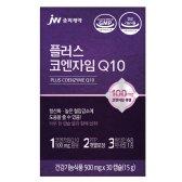 JW중외제약 플러스 코엔자임 Q10