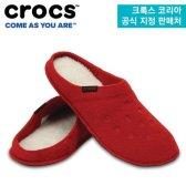 크록스 남여공용 classic slipper 9종 18FH203600