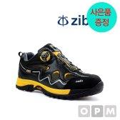 지벤 4인치 실용성 안전화 통풍 가벼운 ziben ZBS142