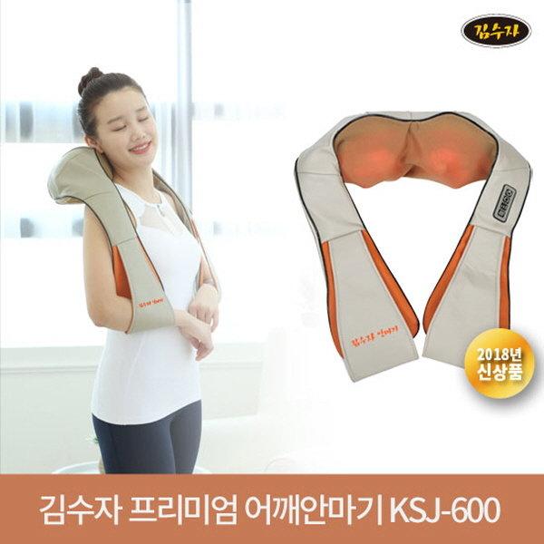 <b>김수자 프리미엄 어깨 안마기 K..
