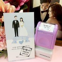 [주문제작]S-W2 웨딩&식권도장 스탬프/Stamp
