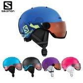 살로몬 그롬 바이저 스키헬멧/고글일체형/초경량/아동용보드헬멧
