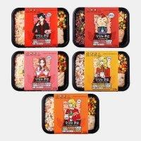 맛있는 혼밥도시락 5종 5팩 간편식단관리