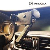 에어독 스윙 원터치 차량용 핸드폰 거치대 송풍구형 SW-V1
