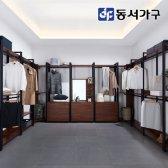 동서가구 유주얼 멀바우 드레스룸 600 1단 옷장