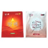 손난로용 핫팩 (10개1세트)